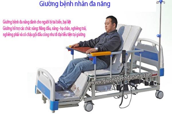 Giường bệnh nhân đa năng MKC-Medical điều khiển bằng điện và cơ tay quay mã MKC-GB06(DH03)